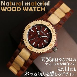 木製腕時計 日本製ムーブメント 日付カレンダー 軽い 軽量  WDW001-01 レディース腕時計