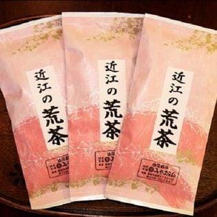 "【100g×3袋】一番茶使用の""近江の荒茶""3袋セット"