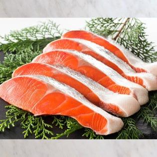 【無添加】天然汐紅鮭切り身(甘塩仕立て)