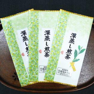 """【100g×3袋】味にコクあり""""深蒸し煎茶"""""""