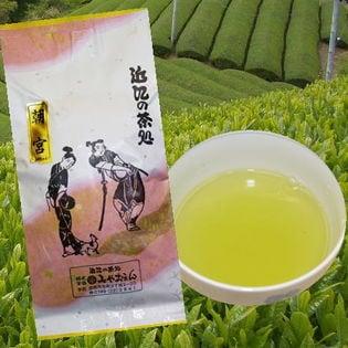 高級煎茶 朝宮