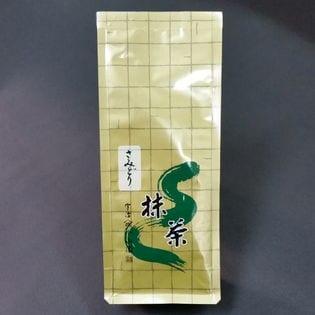 【京都宇治山政小山園の抹茶】 抹茶 さみどり100g袋入