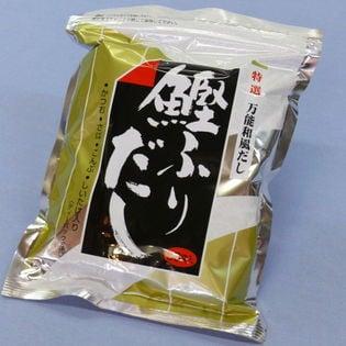 【50包】【万能和風だし】鰹ふりだしティーパックタイプ