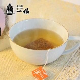【10包×2袋セット】国内産そば茶ティーパック
