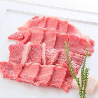 【証明書付】A5等級 神戸牛 霜降り肩ロース 焼肉(焼き肉)  400g  (2-4人前)
