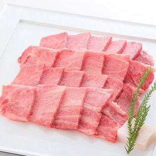 【証明書付】A5等級 神戸牛 霜降り肩ロース 焼肉(焼き肉)  200g  (1-2人前)