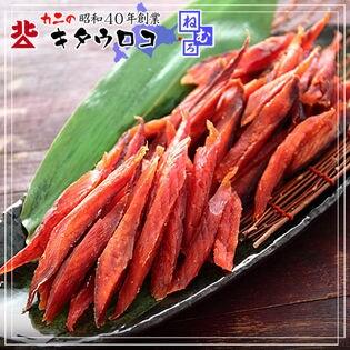 【250g】北海道産 鮭とばスーパーソフト