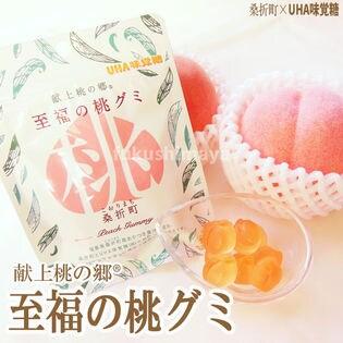 【36g×10袋】至福の桃グミ