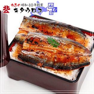 北海道産 炭焼 さんま丼