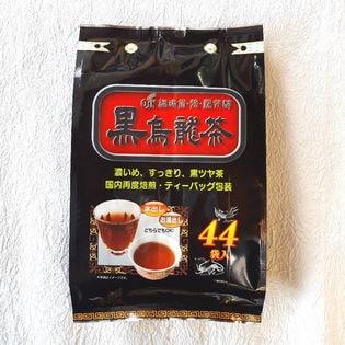 【44包】黒烏龍茶