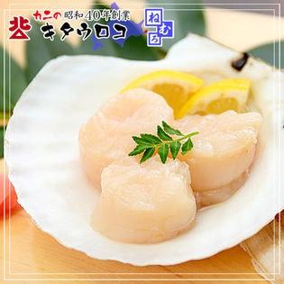 【1kg】北海道産 無添加 ほたて貝柱 36から50粒前後入 計1kg