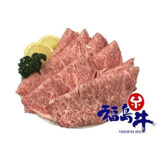 【300g】黒毛和牛 A5 A4 等級 銘柄 福島牛 サーロイン すき焼き 1~2人前