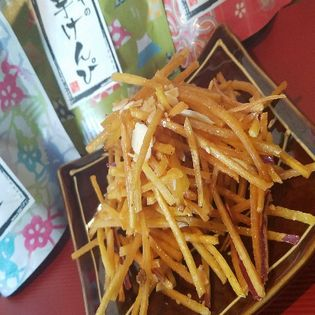 【42g×4袋】芋やの芋けんぴ 4種セット(彩りギフト)