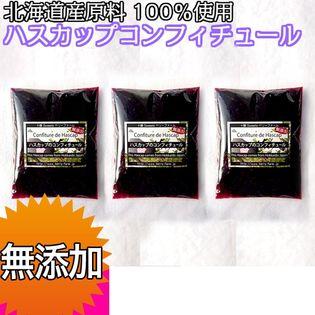 【170g×3袋セット】ハスカップジャム(平袋)詰め替え用
