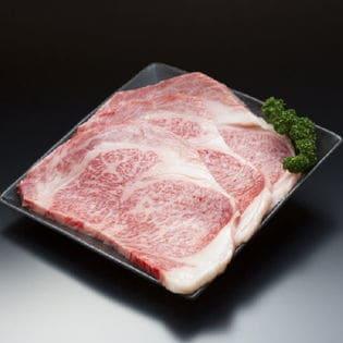 【230g】山形牛 サーロイン