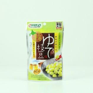 【60g×5袋】ゆで枝豆