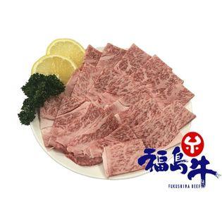 【200g×3パック】黒毛和牛 A5 A4 等級 銘柄 福島牛 サーロイン 焼肉 3~4人前