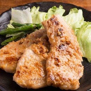 【100g×7枚】国産豚ロースの西京味噌漬け