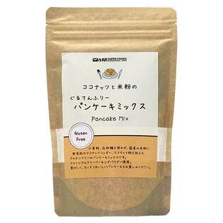 【パンケーキミックス】【200g】グルテンフリー&アルミフリー