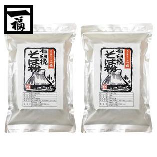 【1kg(500g×2袋)】石臼挽そば粉