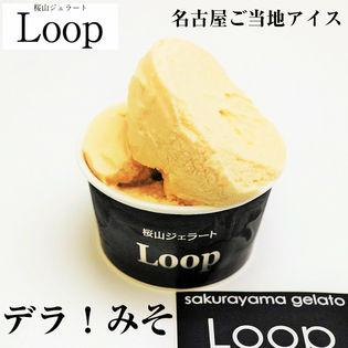 【6個入り】桜山ジェラートLoop ご当地アイス デラ!みそ6個セット