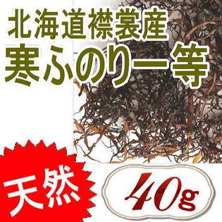 【40g】襟裳産 寒ふのり40g 天然素材 味噌汁、麺類など