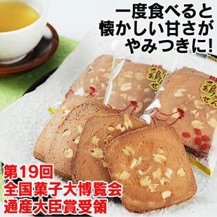 【90枚入(18枚入×5袋)】風味焼 鶏卵落花生せんべい 「巾着タイプ」