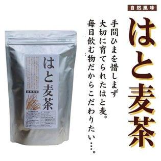 島根県産 はと麦茶【(12グラム×25包)×2袋セット】