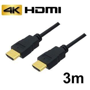 HDMIケーブル 3m イーサネット・4K・3D対応 3Aカンパニー AVC-HDMI30