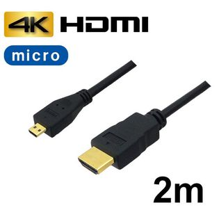 【2m】マイクロHDMIケーブル  AVC-HDMI20MC HDMI-microHDMIケーブル