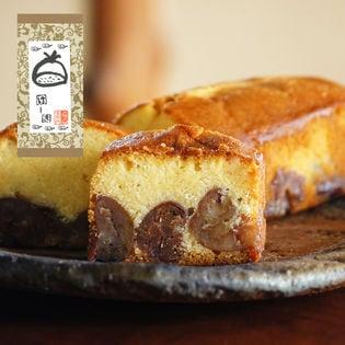 【ケーキ1本】足立音衛門 音衛門の栗のケーキ 1本 菓子 和菓子 洋菓子 パウンドケーキ 栗