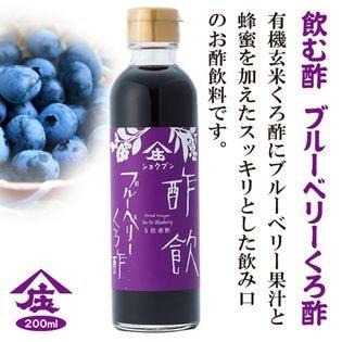 【200ml×2本】飲む酢 酢飲 ブルーベリー黒酢
