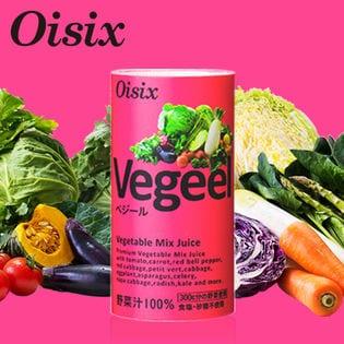 【計30本(125ml)】【砂糖・食塩不使用】18種野菜凝縮!Vegeel