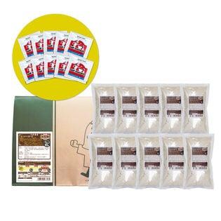 【300g×10袋】【純国産全粒粉】高そうな感じの食パンミックスセット 1斤用 ドライイースト付
