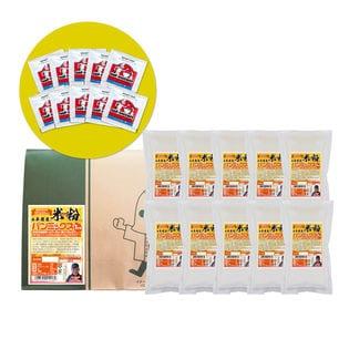 【300g×10袋】岡山県産米粉入り食パンミックスセット1斤用 ドライイースト付