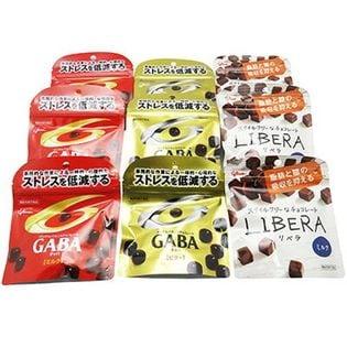 【全9個】GABA(ギャバ)・LIBERA(リベラ)セット