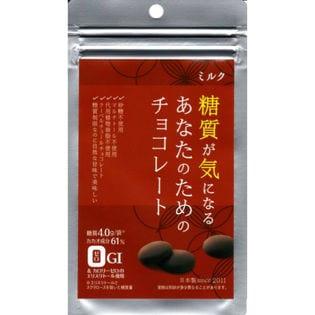 【30g×10袋】糖質が気になるあなたのためのチョコレート ミルク (カカオ分79%) 低糖質