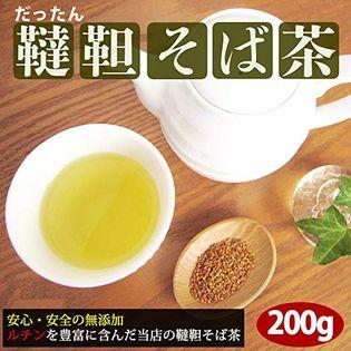 【200g】韃靼そば茶 無添加