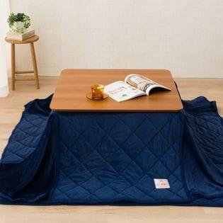 【掛け敷きセット/正方形/ネイビー】省スペースこたつ布団セット