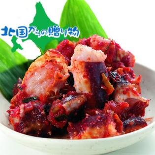 【300g】海鮮キムチ タラバガニ
