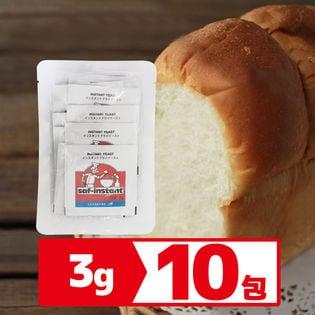 【3g×10包】サフ インスタントドライイースト(低糖パン用赤ラベル)