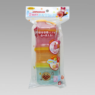 アンパンマン 2WAY ミルクケース (離乳食保存兼用)