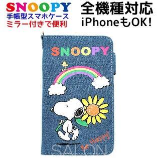 全機種対応(iPhone、Galaxy等)【デニム素材 手帳型 スマホケース】スヌーピー 鏡付き