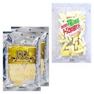 濃厚チーズいか×2袋 & 不揃いチーズと鱈の白身サンド