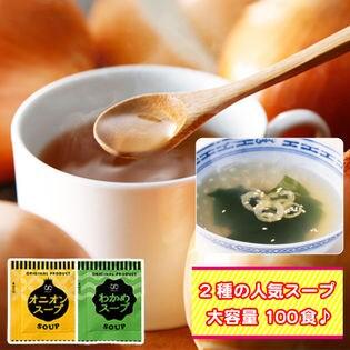 わかめ スープ カロリー