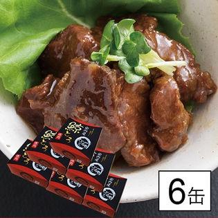 鯨とろ缶詰(焼肉) 6缶セット
