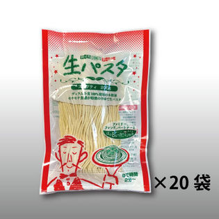 生パスタ スパゲティ— 40食