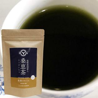 有機桑茶「桑恵茶(そうけいちゃ)」スティックタイプ