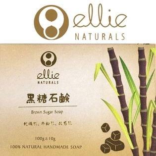 天然素材で作ったお肌に優しい  黒糖石鹸 エリーナチュラル 沖縄で手作りの石けん