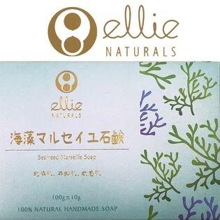 天然素材で作ったお肌に優しい  海藻マルセイユ石鹸 エリーナチュラル 沖縄で手作りの石けん